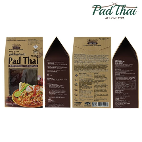 how to cook pad thai at home